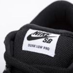 Nike Dunk SB Low Metallic Silver