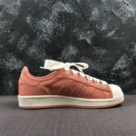 Adidas Superstar Rize Pink