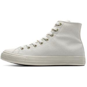 Converse High White