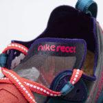 Nike React Element 87 Red Orbit