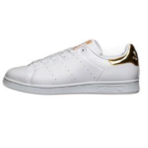 Adidas Stansmith White Gold