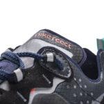 Nike React Element 87 Undercover Neptune Green