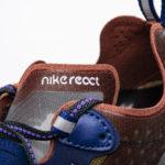 Nike React Element 87 Moss/Black/Deep Royal Blue