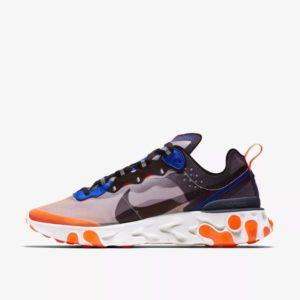 Nike React Element 87 Undercover Total Orange